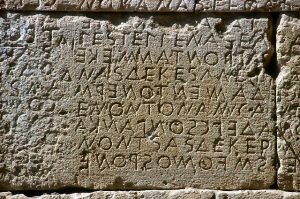 Boustrophedon inscription - Code of Gortyn – © Agon S. Buchholz